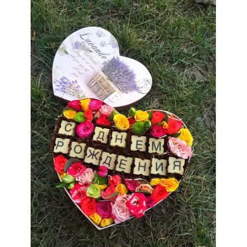 Купить на заказ Заказать Сердце С днем рождения с доставкой по Петропавловску  с доставкой в Петропавловске